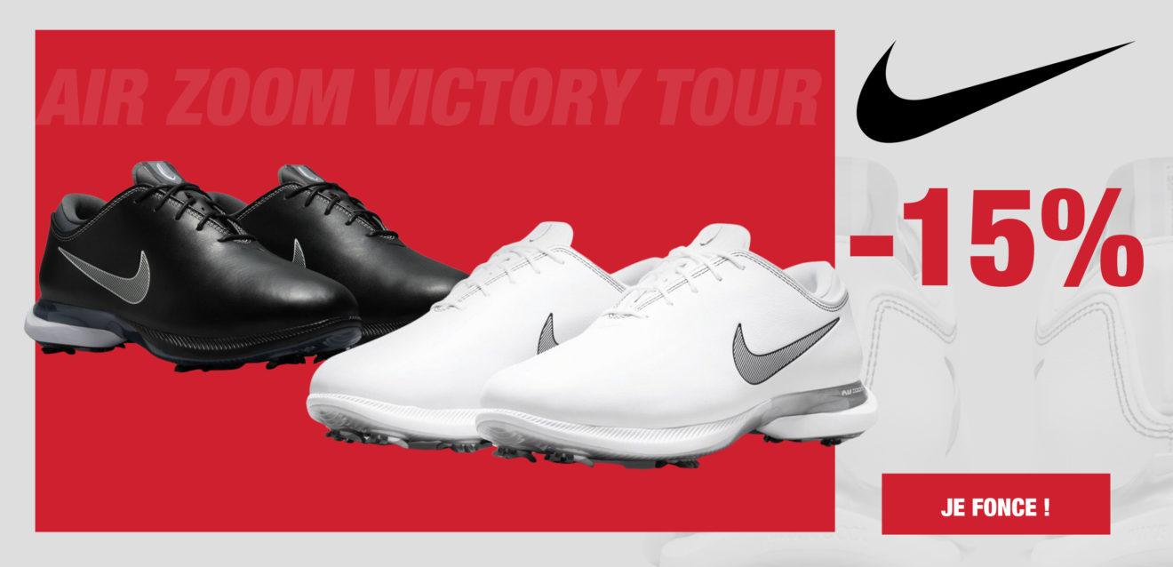 Nike_Victory_tour_2021